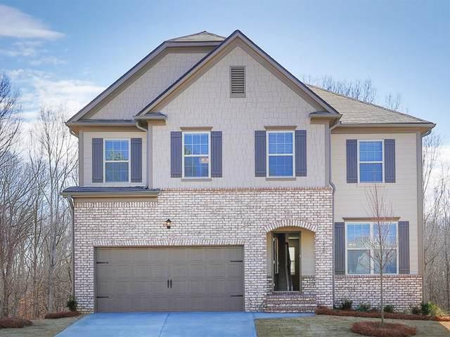 195 Valimar Drive, Braselton, GA 30517 (MLS #6824875) :: RE/MAX Paramount Properties