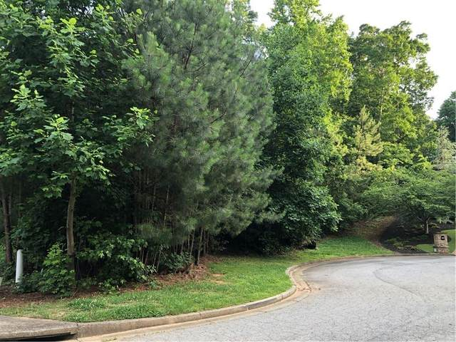 3197 Shumard Way, Marietta, GA 30064 (MLS #6825691) :: North Atlanta Home Team