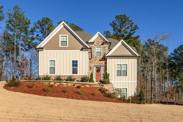 22 Rock Ridge Court SE, Cartersville, GA 30120 (MLS #6825756) :: North Atlanta Home Team