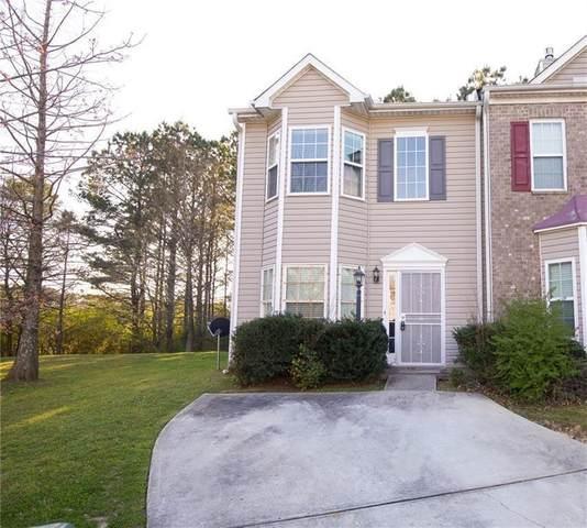 2643 Rocky Court, Atlanta, GA 30349 (MLS #6825836) :: North Atlanta Home Team
