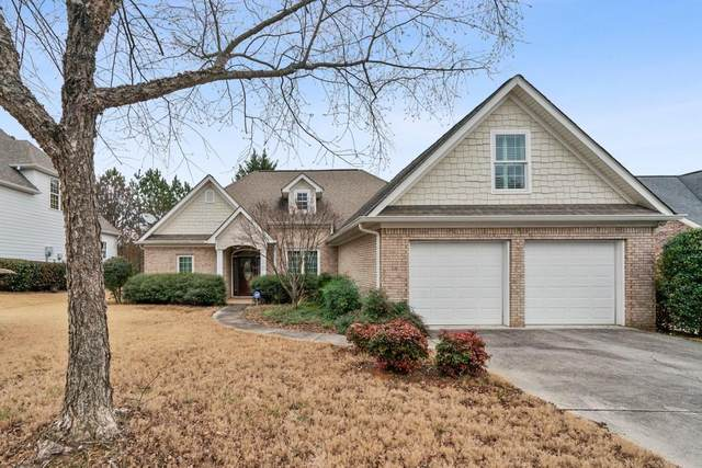 117 Garden Lake Drive, Calhoun, GA 30701 (MLS #6825854) :: North Atlanta Home Team
