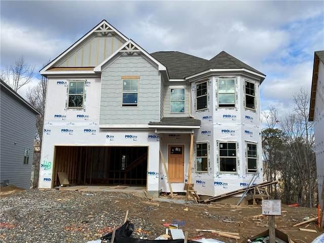 1262 Towncastle Way, Buford, GA 30518 (MLS #6825931) :: Path & Post Real Estate