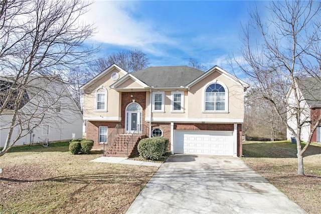 9259 Willow Tree Court, Jonesboro, GA 30238 (MLS #6826119) :: North Atlanta Home Team