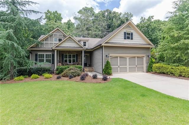 2095 E Roxboro Road NE, Brookhaven, GA 30324 (MLS #6826180) :: North Atlanta Home Team