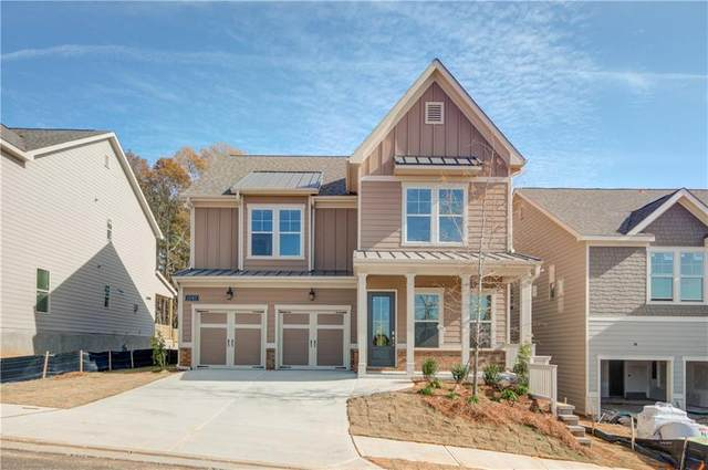 2030 Abbey Road, Roswell, GA 30076 (MLS #6826305) :: The Realty Queen & Team