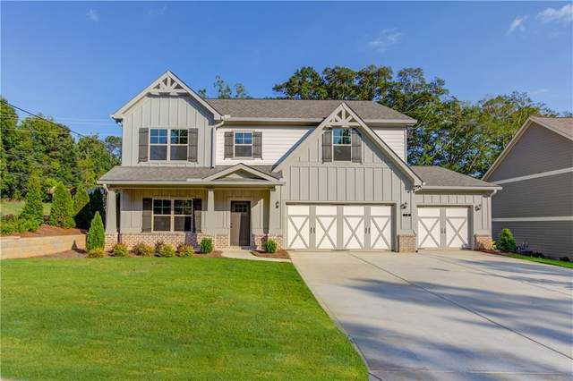 609 Rocky Springs Drive, Jefferson, GA 30549 (MLS #6826461) :: North Atlanta Home Team