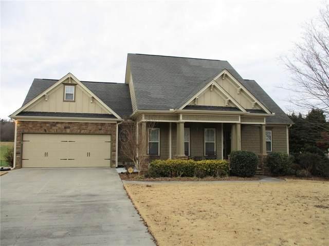 268 Riverboat Drive SW, Adairsville, GA 30103 (MLS #6826500) :: North Atlanta Home Team