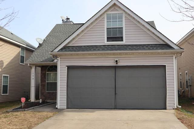 150 Sawgrass Drive, Atlanta, GA 30349 (MLS #6826662) :: North Atlanta Home Team