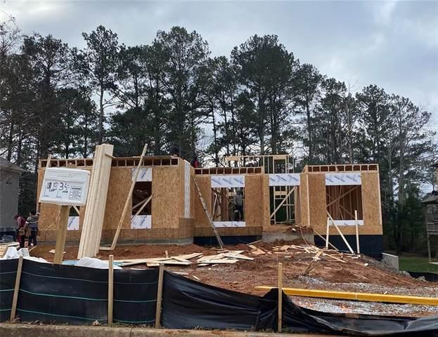 1805 Christopher Drive, Conyers, GA 30094 (MLS #6826688) :: North Atlanta Home Team
