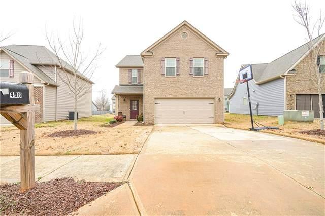 408 Cathedral Drive, Mcdonough, GA 30253 (MLS #6826994) :: North Atlanta Home Team