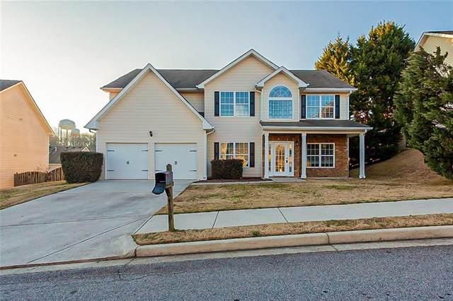 150 Jackson Avenue, Braselton, GA 30517 (MLS #6827124) :: RE/MAX Paramount Properties