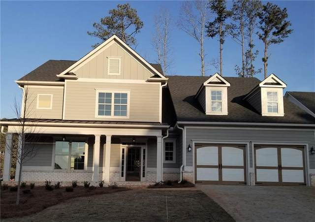 2005 Gladys Court, Marietta, GA 30064 (MLS #6827255) :: North Atlanta Home Team