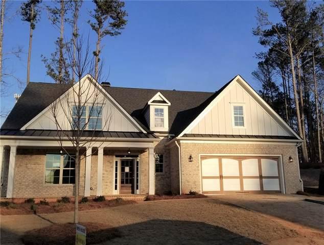 2009 Gladys Court, Marietta, GA 30064 (MLS #6827263) :: Rock River Realty