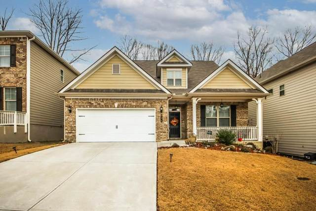 475 Broadmoor Drive, Braselton, GA 30517 (MLS #6827578) :: North Atlanta Home Team