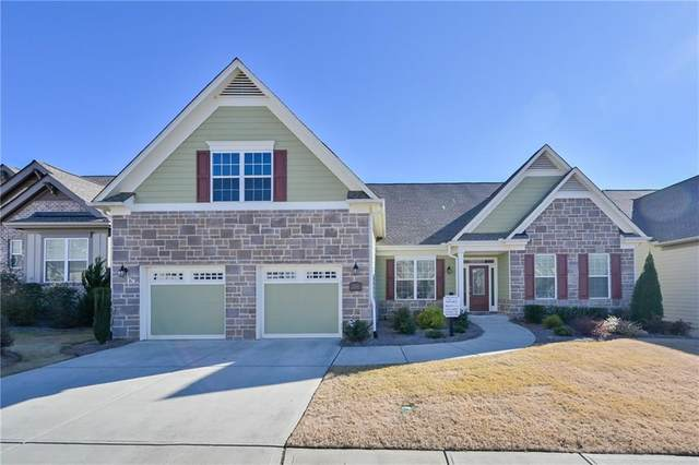 3891 Sweet Magnolia Drive SW, Gainesville, GA 30504 (MLS #6827766) :: Path & Post Real Estate
