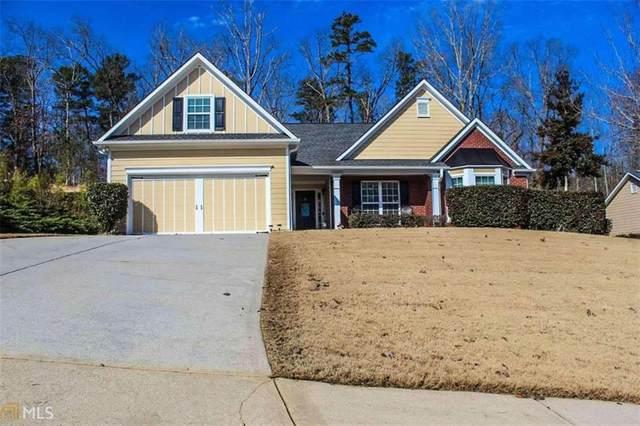429 Jennifer Springs Drive, Monroe, GA 30656 (MLS #6827827) :: North Atlanta Home Team