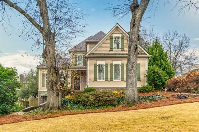 148 Spruell Springs Road NE, Atlanta, GA 30342 (MLS #6827863) :: The Justin Landis Group