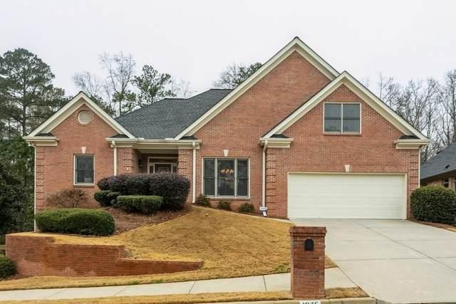 1075 Grace Hill Drive, Roswell, GA 30075 (MLS #6827921) :: North Atlanta Home Team
