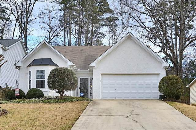 2632 Mcguire Drive NW, Kennesaw, GA 30144 (MLS #6828347) :: Kennesaw Life Real Estate