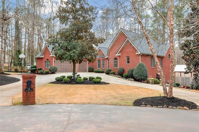 615 Red Maple Lane, Alpharetta, GA 30004 (MLS #6828631) :: Compass Georgia LLC