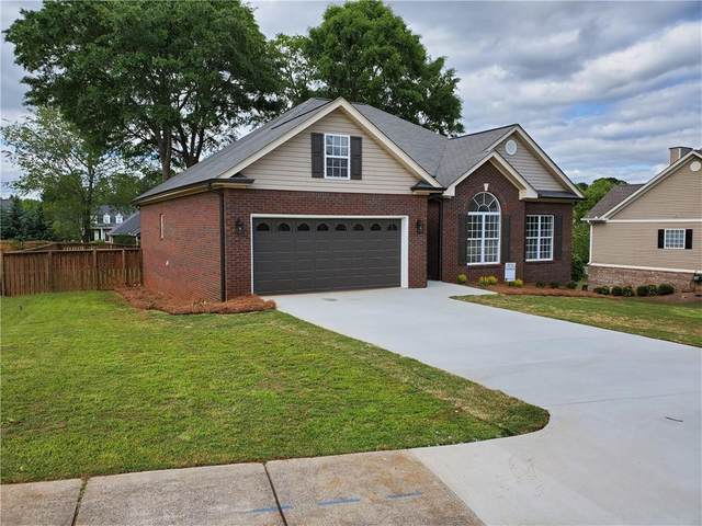 427 Old Mill Drive, Carrollton, GA 30117 (MLS #6828735) :: North Atlanta Home Team