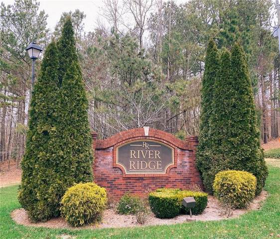 550 Branch Drive, Pendergrass, GA 30567 (MLS #6829023) :: The Realty Queen & Team