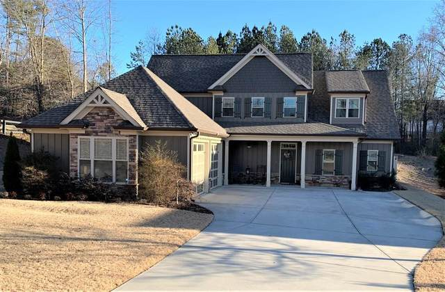 4405 N Gate Drive, Gainesville, GA 30506 (MLS #6829047) :: Path & Post Real Estate