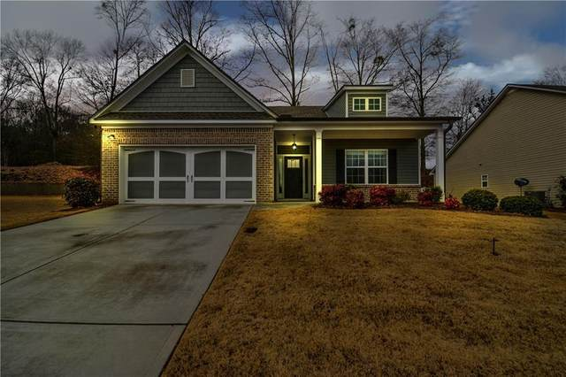 833 Ideal Place, Winder, GA 30680 (MLS #6829496) :: Path & Post Real Estate