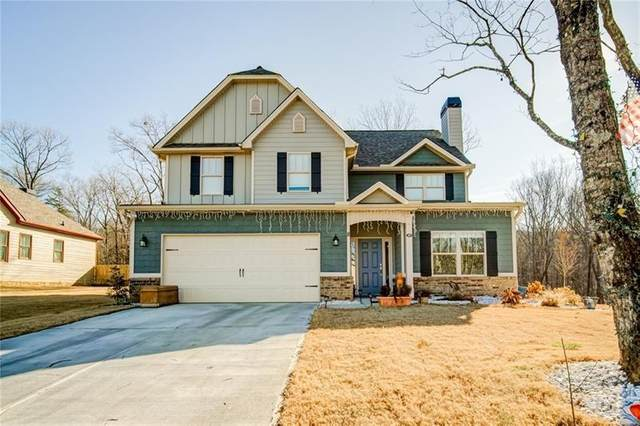 8 Thunder Hawk Lane NE, Rydal, GA 30171 (MLS #6829680) :: North Atlanta Home Team