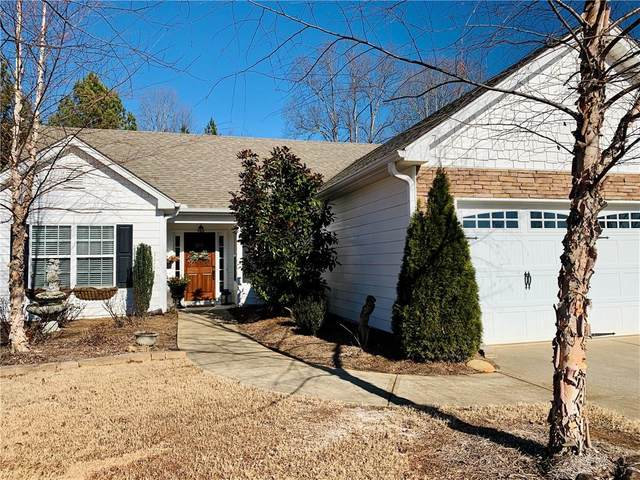9 Miller Drive, Dawsonville, GA 30534 (MLS #6829782) :: North Atlanta Home Team