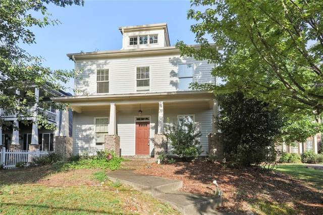 3251 Adams Street, College Park, GA 30337 (MLS #6830072) :: North Atlanta Home Team