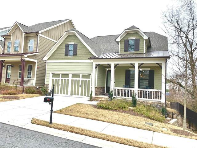 319 South Avenue SE, Marietta, GA 30060 (MLS #6830105) :: Scott Fine Homes at Keller Williams First Atlanta