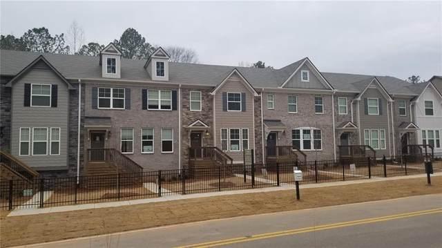2608 Abbott Road, Conyers, GA 30094 (MLS #6830113) :: North Atlanta Home Team