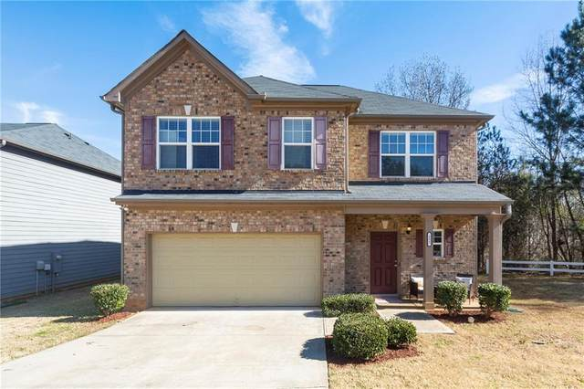 155 Hawken Trail, Mcdonough, GA 30253 (MLS #6830148) :: North Atlanta Home Team