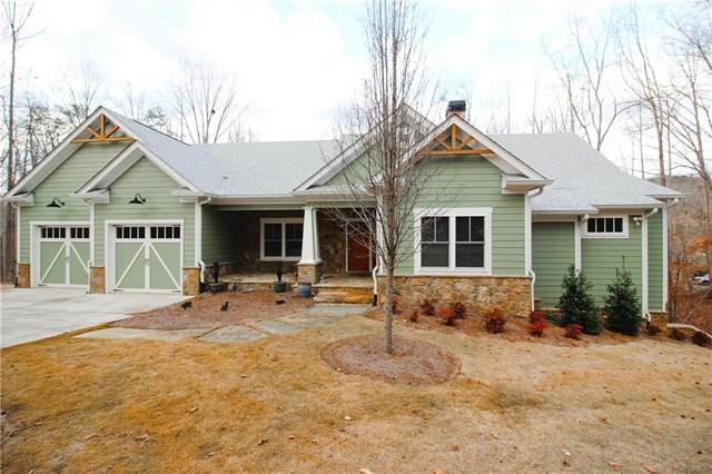 180 Peaceful Streams, Dahlonega, GA 30533 (MLS #6830374) :: North Atlanta Home Team