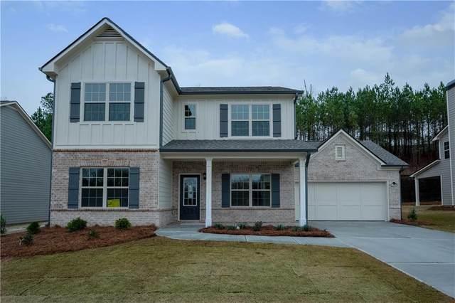 1279 Hill Pine Lane, Lawrenceville, GA 30045 (MLS #6830572) :: North Atlanta Home Team