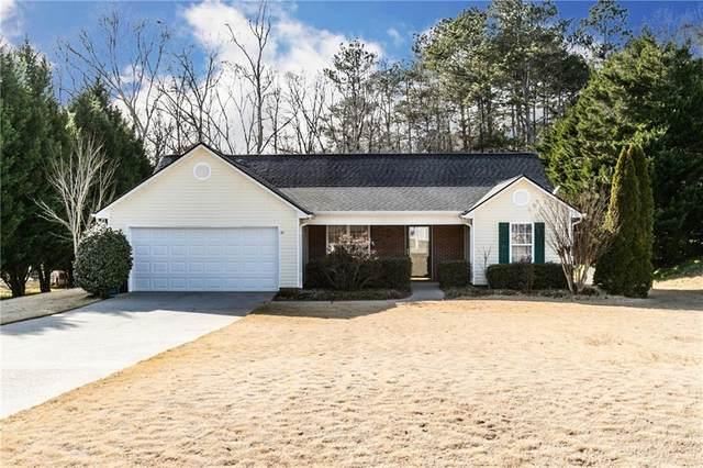 1251 Dale Drive, Monroe, GA 30656 (MLS #6830708) :: North Atlanta Home Team
