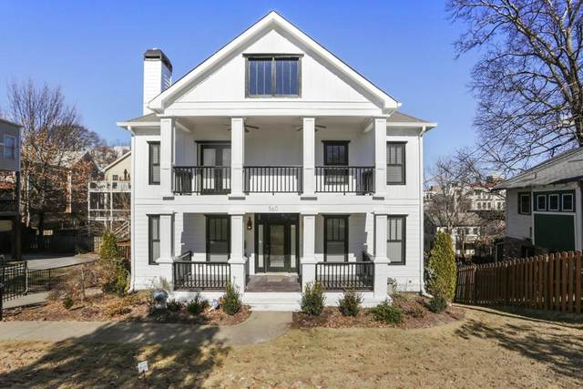 560 Morgan Street NE, Atlanta, GA 30308 (MLS #6830731) :: The Heyl Group at Keller Williams