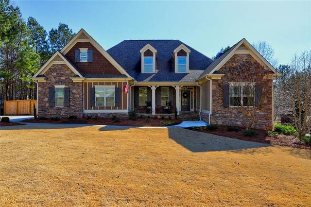 2604 Alexis Way, Monroe, GA 30656 (MLS #6830753) :: North Atlanta Home Team