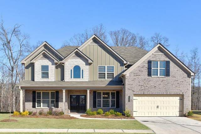 1670 Silver Crest Way, Hoschton, GA 30548 (MLS #6830831) :: North Atlanta Home Team
