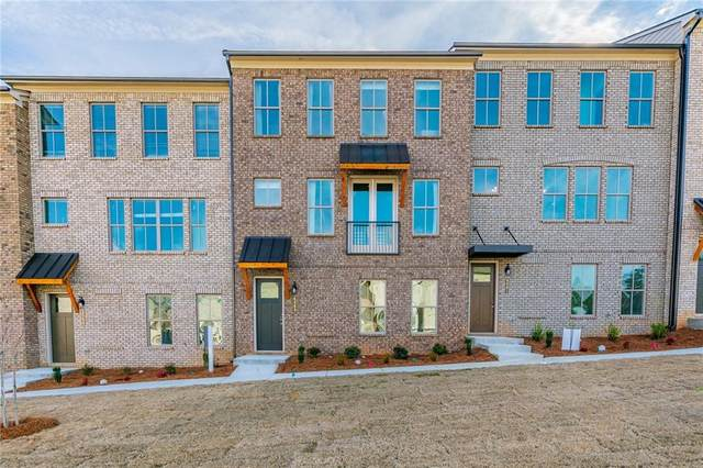 2509 Great Silver Fir Alley #117, Doraville, GA 30360 (MLS #6830946) :: North Atlanta Home Team