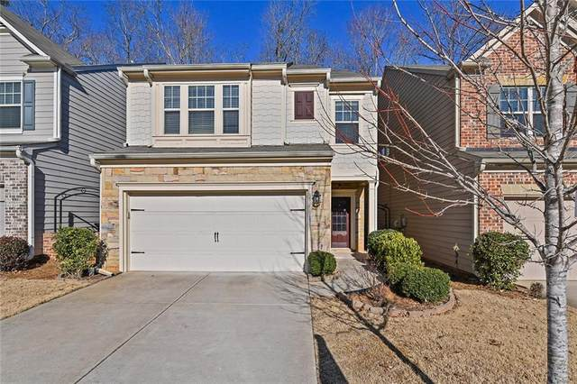 4825 Waterbrooke Xing, Alpharetta, GA 30004 (MLS #6831068) :: North Atlanta Home Team