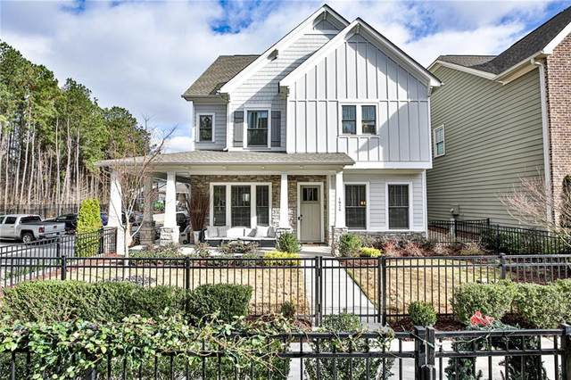 1926 Coal Place, Atlanta, GA 30318 (MLS #6831131) :: The North Georgia Group