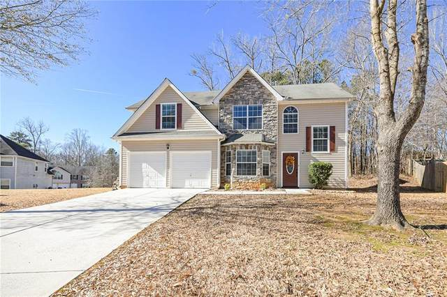 7269 Chantilly Court, Douglasville, GA 30134 (MLS #6831328) :: North Atlanta Home Team