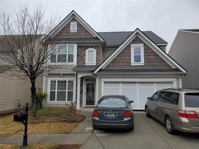 1993 Executive Drive, Duluth, GA 30096 (MLS #6831671) :: Path & Post Real Estate