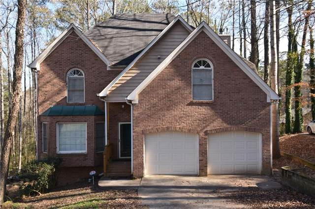1869 Keith Drive SW, Marietta, GA 30064 (MLS #6831728) :: Kennesaw Life Real Estate