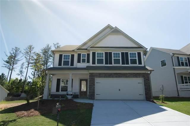 512 Silver Leaf Parkway, Bremen, GA 30110 (MLS #6831762) :: North Atlanta Home Team