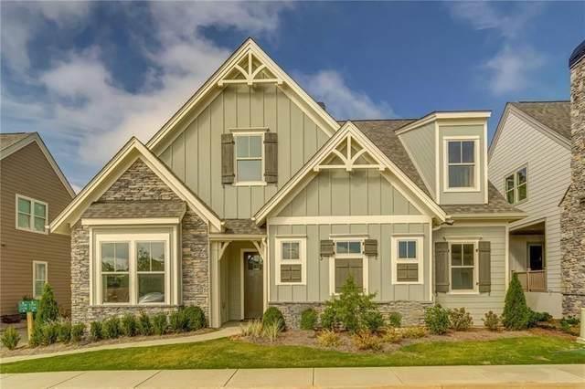 2166 Capers Drive, Marietta, GA 30064 (MLS #6832428) :: North Atlanta Home Team
