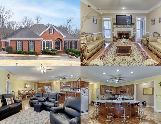 7881 Gable Drive, Douglasville, GA 30135 (MLS #6832616) :: North Atlanta Home Team