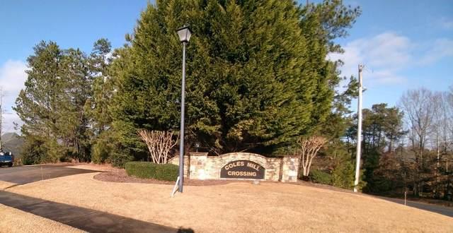 5789 Waterfall Way, Buford, GA 30518 (MLS #6832736) :: North Atlanta Home Team